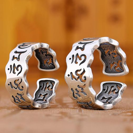 Aged Scriptures Waving Edge Sterling Silver Matching Rings