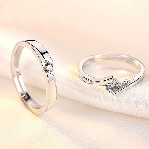 'Oath' Silver Size Adjustable Opening Rings for Couples