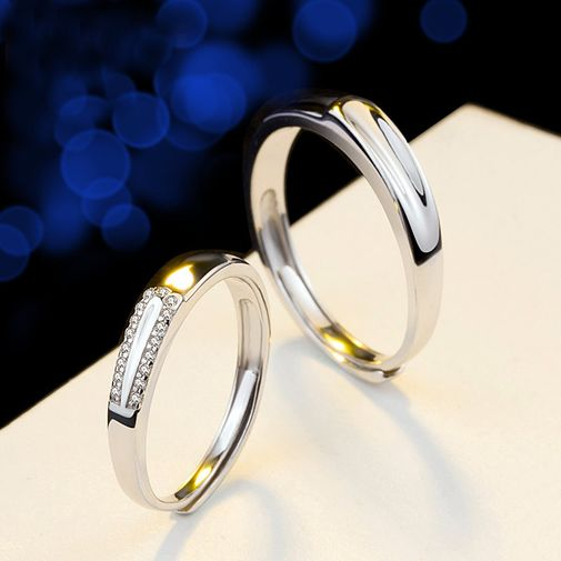 Silver Couples Rings Size Adjustable Ring with 'U' Raised