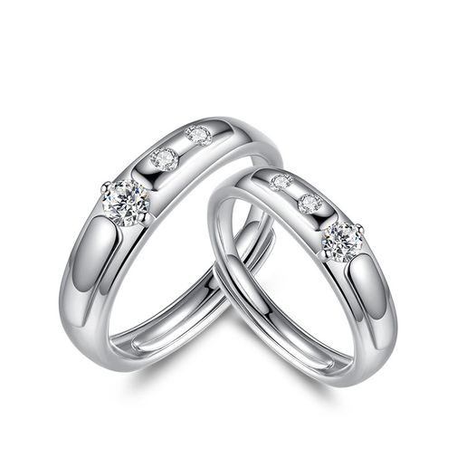 Engravable Sterling Silver Couples Engagement Rings