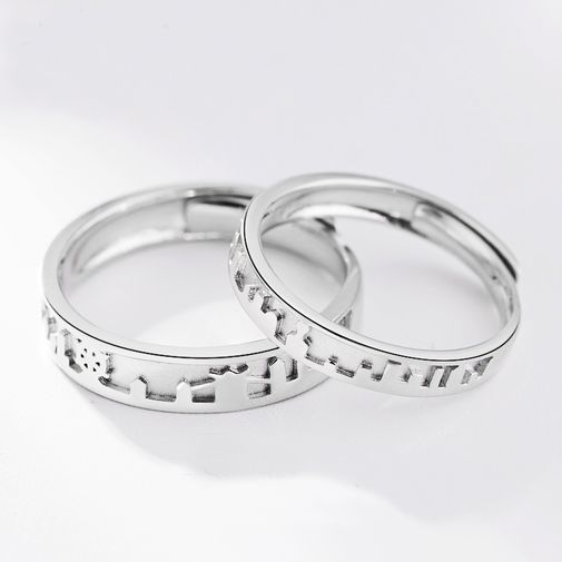 City Silhouette Adjustable Anniversary Rings for Couples