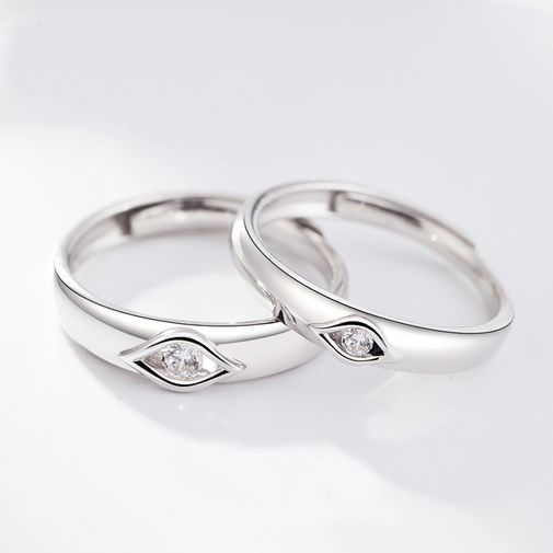 Eyes Matching Engagement Rings in Silver
