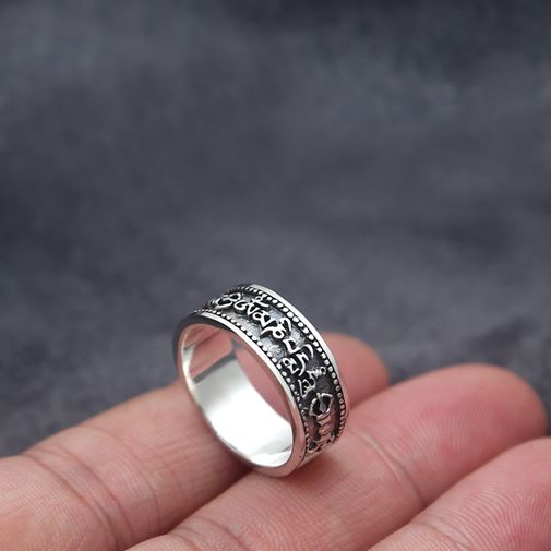 8mm Scriptures Carved Band Ring