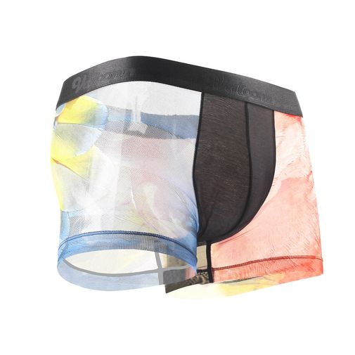 Designer Inspired Sexy Butterfly Cool Matching Couple Underwear