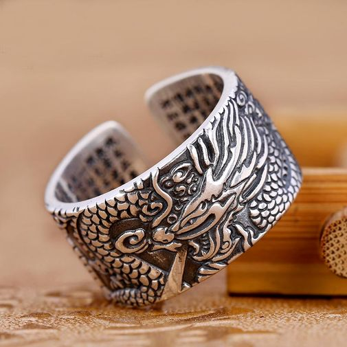 12mm Dragon Carved Man's Band Ring